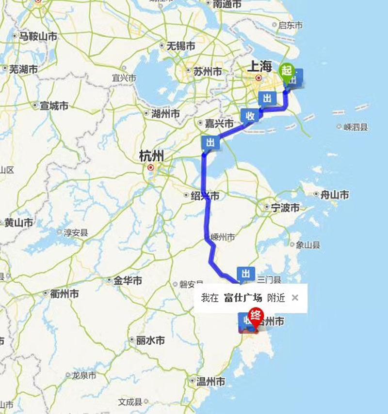 Shangai (3)