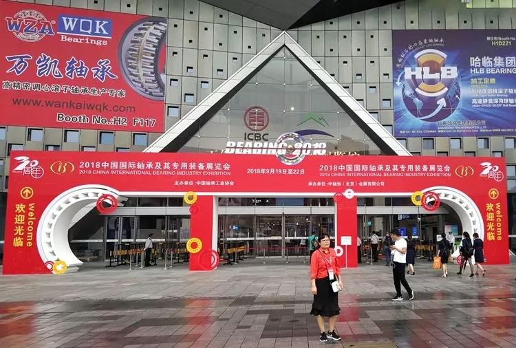 RODAMIENTOS Shanghai 2018 (2)