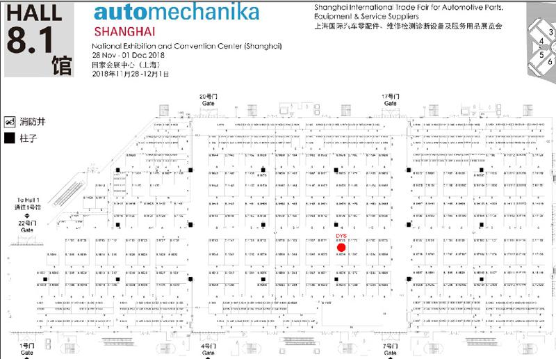 Automechanika Shanghai 2018 (4)